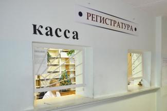 «Лишь бы сэкономить на людях»: будущих казанских мам напугал новый приказ Минздрава о ведении беременности