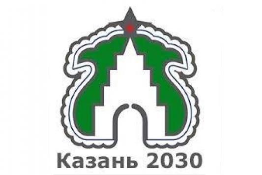 Поможем мэру со стратегией развития Казани до 2030 года