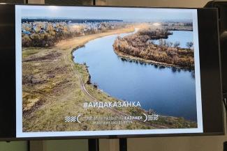 В чем подвох?.. Власти обещают создать 12 парков вдоль берегов Казанки, а экоактивисты не верят в благие намерения