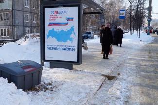 Переходим на самообслуживание: казанцам предлагают самим посыпать песком скользкие дорожки