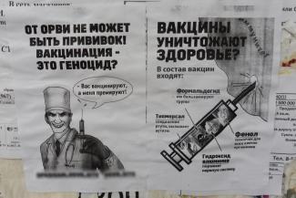 «Партизаны» расклеивают в Казани листовки против вакцинации от ковида