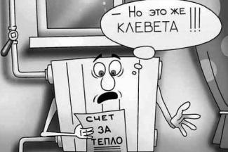 Жильцов в Казани не столько обогрели, сколько обобрали