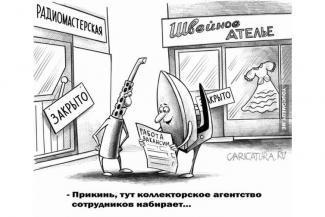 Татарстанские депутаты отказались одобрить закон о запрете коллекторов