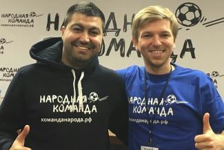 Народная сборная по футболу ищет таланты в Казани