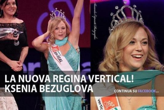 В Казани впервые пройдет конкурс красоты среди женщин-инвалидов