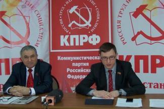 Лидеры татарстанских коммунистов выяснили отношения на кулаках
