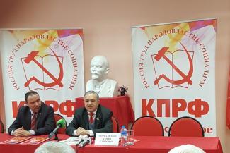 Освобожденный от должности второго секретаря татарстанского рескома КПРФ метит на место первого?