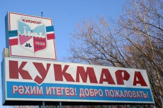 В Татарстане станет одним городом больше?
