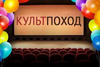 «Винни Пух», «Крестный отец» и «Боже, царя храни!»: школьникам в Татарстане придется сдавать культурные нормативы