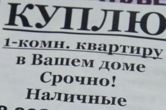 60 тысяч за «квадрат» в новостройке, 80 - в хрущевке: почему казанцы предпочитают вторичные однушки