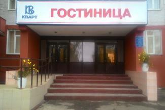 Беспредел в гостинице «Кварт»: жертвы насильника оказались спортсменками, приехавшими в Казань на соревнования