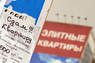 Владельцы гостиниц и квартир в Казани бьются за болельщиков ЧМ-2018