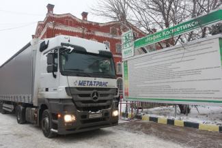 Президент Татарстана и ГК «Нэфис» стали Дедморозами для детей Донбасса