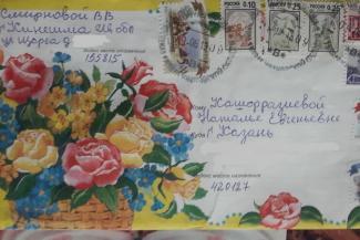 «Почта России» шокировала жительницу Казани письмом с того света