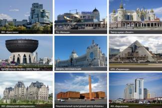 Ужасно красиво: «Кольцо» и «Кристалл» борются за звание самого уродливого здания в Казани