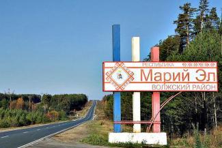 «Татарстан должен взять на себя содержание бюджетников этих районов?»: Марат Хуснуллин хочет присоединить к республике часть Марий Эл