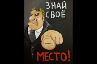 «Всё - от безнаказанности»: жители Татарстана - о словах чиновницы, которая назвала «быдлом» жертв наводнения