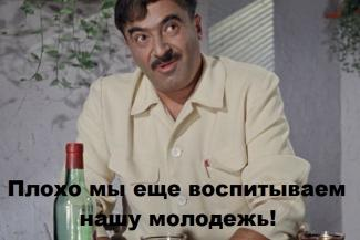В Татарстане появится министерство «по борьбе с молодежью»?