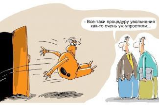 Бывшие работники Казанского молкомбината: «Какая компенсация? Нас просто выставили, и все»