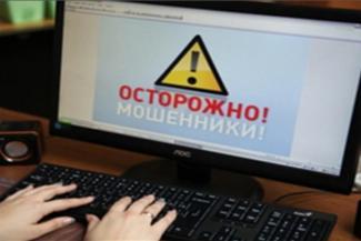 В Казани предпринимательница, которую обманули интернет-мошенники, не может добиться закрытия их сайта