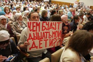 Противники строительства МСЗ под Казанью решили засудить кабмин