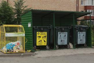 Казанцев заставят выбрасывать мусор по пластиковым картам: больше выбросишь - больше заплатишь