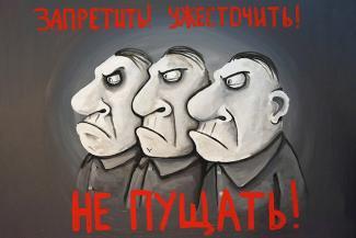 «Слабоумие и мракобесие»: казанские ученые - о приказе федеральных чиновников по поводу контактов с иностранцами