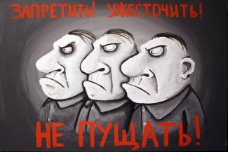 Депутаты Татарстана пошли войной на деструктив, негатив и партизан в Интернете