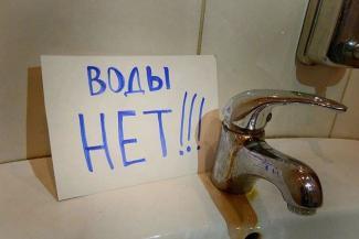 Мэр Казани посоветовал жителям обезвоженных поселков уповать на дождик и экономить «золотую» воду
