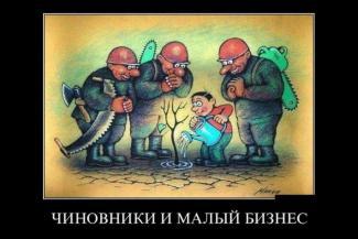 «Просто подлый произвол»: в Татарстане предприниматели восстали против районных чиновников