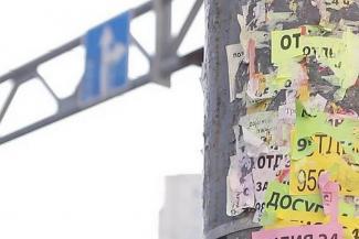 «Поймайте этих злодеев!»: мэр Казани объявил охоту на расклейщиков объявлений на столбах