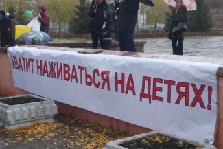 Власти Казани отправили протестующих родителей поближе к отходам и колючей проволоке