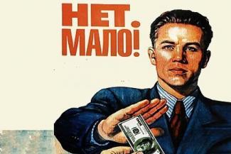 Льготные кредиты для банковских «погорельцев» в Татарстане ушли налево