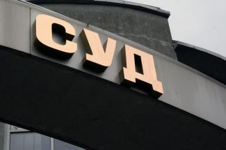«Выбрасывают на улицу как отработанный материал»: бывший казанский гаишник отвоевал в суде служебную квартиру, а его товарищам по несчастью не удалось