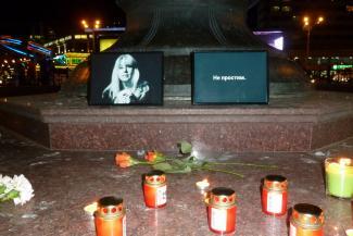 «На нее оказывалось давление со стороны силовых структур»: в Казани почтили память Ирины Славиной