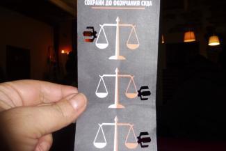 8 марта казанцев зовут на «Фабрику Алафузова» вершить правосудие над обвиняемыми в убийствах
