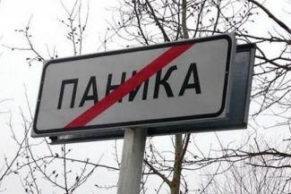 «Адаптация к панике убьет панику»: казанцам посоветовали, как спастись от «психической пандемии»