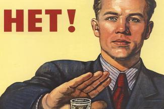 Алкогольная инспекция Татарстана: если стали меньше пить – значит, пьют «паленую»