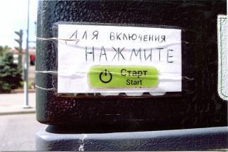 «Я не жулик!»: сельский пенсионер против паркоматов в центре Казани