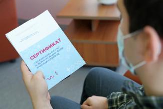 «Поделят на «чистых» и «нечистых»?»: казанцы - о возможности введения ковид-паспортов