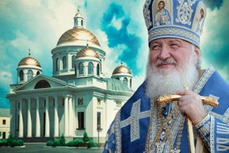В Казани ждут патриарха всея Руси и архиепископа Нью-Йорка