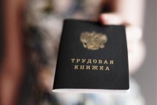 В Татарстане не стали заводить уголовное дело на чиновницу, которая десять лет фиктивно проработала в школе