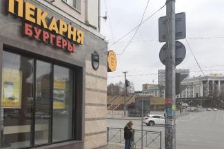 «Срочно продаю в связи с пандемией»: в Казани пошли ко дну модные ночные клубы, успешные бургерные и перспективные кальянные
