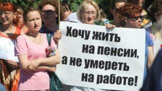 «Поднимут и не спросят»: казанцы - о перспективе нового повышения пенсионного возраста