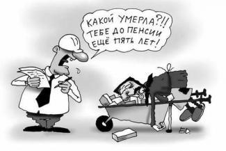 «Человек не должен работать до смерти!»: каждый третий покойник-мужчина в Татарстане не дотянул до пенсии
