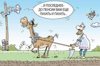 «Сколько знаю мужчин на нашем заводе, до 60 лет мало кто доживает»: Казань готовится протестовать против повышения пенсионного возраста