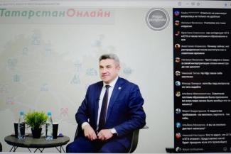 «Получили - удивились»: министру образования Татарстана пожаловались на низкую зарплату учителей в «шаймиевской» школе