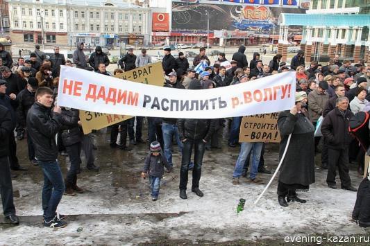 После поджога дачи активиста защитники Волги выйдут на пикет
