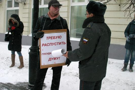 Фотография Александра ГЕРАСИМОВА