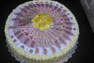 Москва уменьшила кусок пирога для КФУ